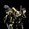 Transformers New Maketoys Mb01 Sp1 Mobine/18839