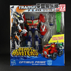 Transformers Prime Beast Hunters Optimus/19248