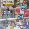 Transformers Botcon 2013 Transformers Kre O/20565