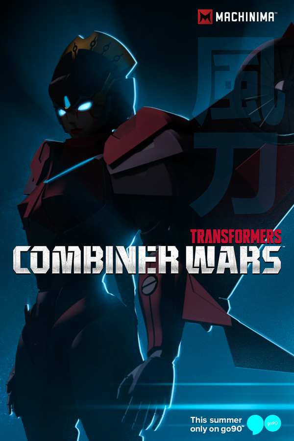 Official Details On Transformers Combiner Wars Prime Wars Trilogy Two New Chapters/30493