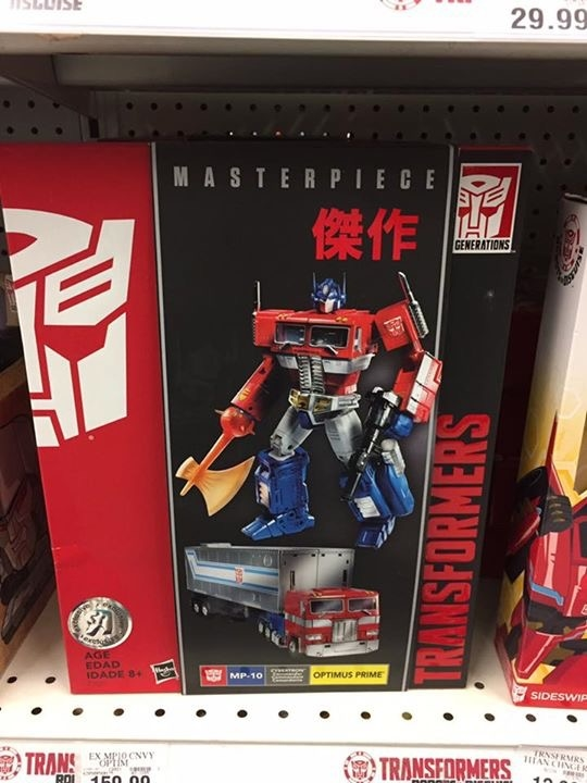 Mp10 Optimus Prime Toys R Us Exclusive First Us In Store Sighting/32155