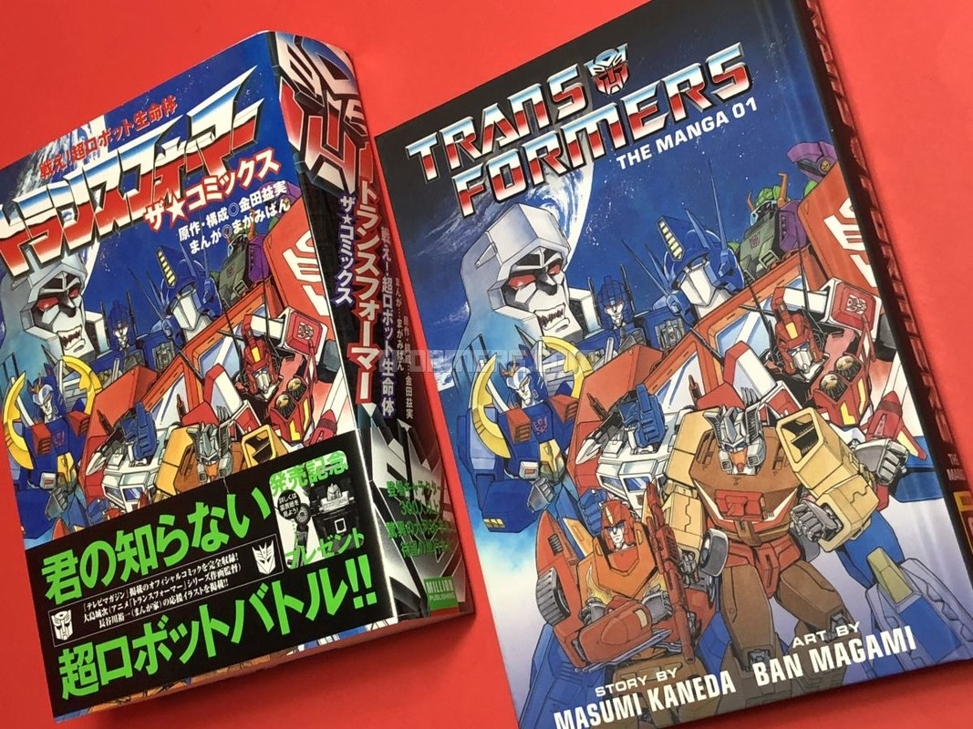 Transformers: The Manga Volumes 1 - 3 Digital Editions On Sale Now!